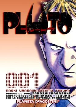 plutonaoki01_01g