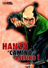 hanzocaminoases01-01g