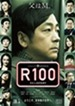 04 R100