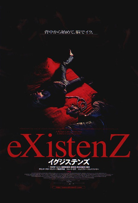 eXistenZ