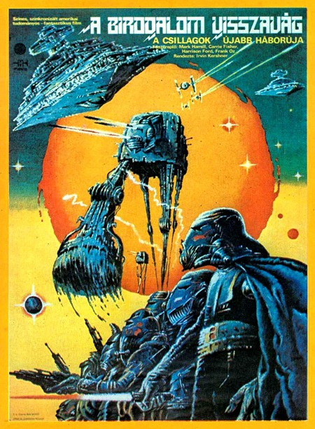 The Empire Strikes Back - Hungarian Poster